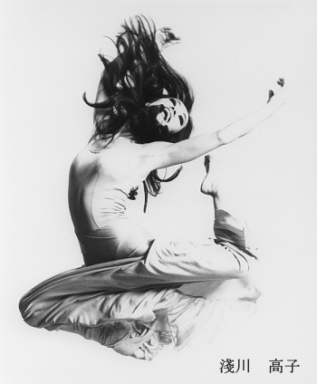 lapraseye:  And people think modern dance is boring. Asakawa, student of Martha Graham.