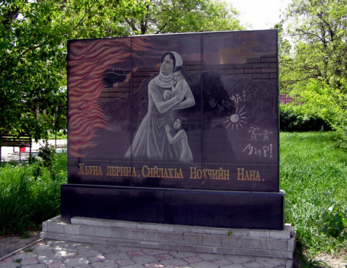 The monument symbolizes the heroism and courage that Chechen mothers showed during the last two military campaigns in Chechnya.