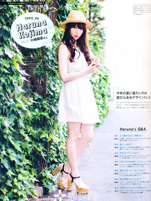 jpopmagazine:  Kojima Haruna in Sweet July 2012