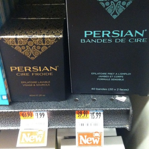 PERSIAN branded wax at Whole Foods (Taken with Instagram in Cambridge, MA)
