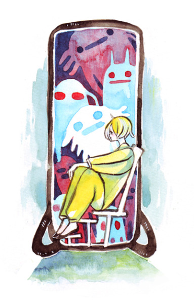 maruti-bitamin:  Watchful things in the mirror.
