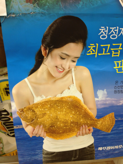 Why can't I hold all this…fish? Seriously, what kind of ad is this? Look at her face! And the color of the fish! Is it cooked or just that color? And why is she holding it and smiling?
