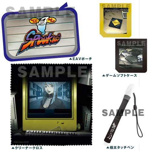 Devil Summoner: Soul Hackers 3DS accessory set by Fujiwork. These are just preliminary designs, but they're all pretty dang stylish! I think I might actually learn some more about this game now! Play-Asia lists this with an August 30 release date, the same as the game. Buy: Devil Survivor Overclocked, Devil Survivor 2 Find: Nintendo DS/3DS release dates, discounts, & more See also: More Devil Summoner news, media