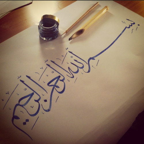 cuoredimenta:  I really love arabic handwriting