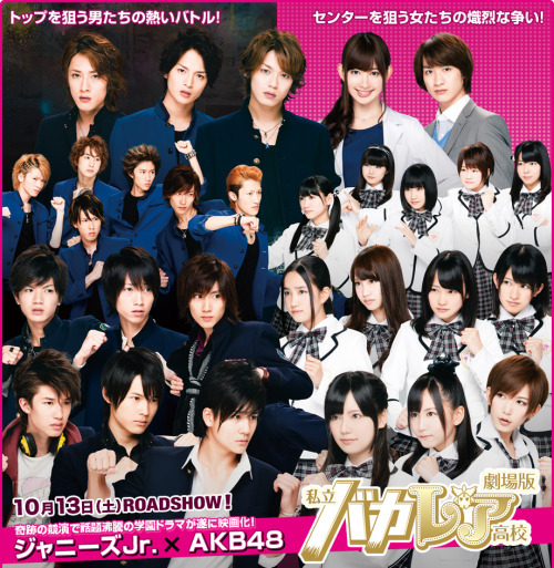 How come Miyata is the non-Johnny's side  ¬¬!*