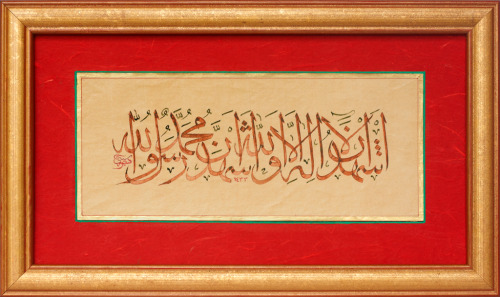 "ShahadaWritten in thuluth scriptInk, gold and acrylic on ahar paper20.5 x 35.5 cm Calligraphy by Citi YousoffCODE# OWI 007  *** "" I bear witness that there is no God but Allah, I bear witness that Muhammad is the messenger""The Shahada is a declaration of belief in the oneness of God and that Muhammad is the Prophet."