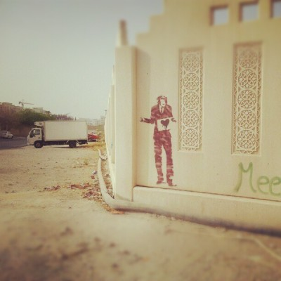 Qatarian Banksy close to my place (Taken with Instagram)