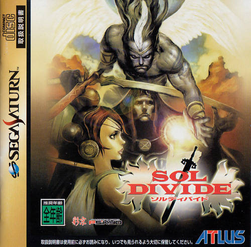 Sol Divide cover for Sega Saturn. Illustrated by Katsuya Terada.