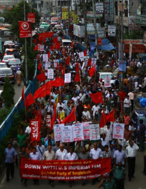 fuckyeahmarxismleninism:  Dhaka, Bangladesh: Socialist Party of Bangladesh (SPB) demonstration to mark Anti-Imperialist Day on the 67th anniversary of the U.S. bombing of Hiroshima, August 6, 2012. Photo by Main Uddin
