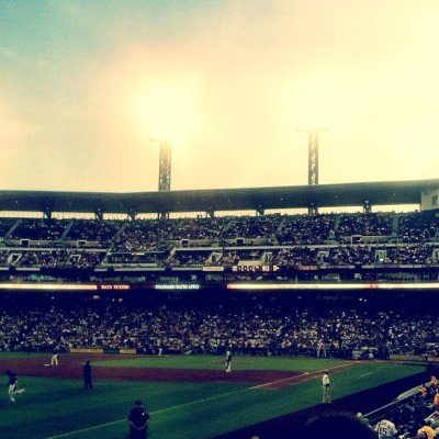 #pirates #baseball #pittsburgh  (Taken with Instagram)