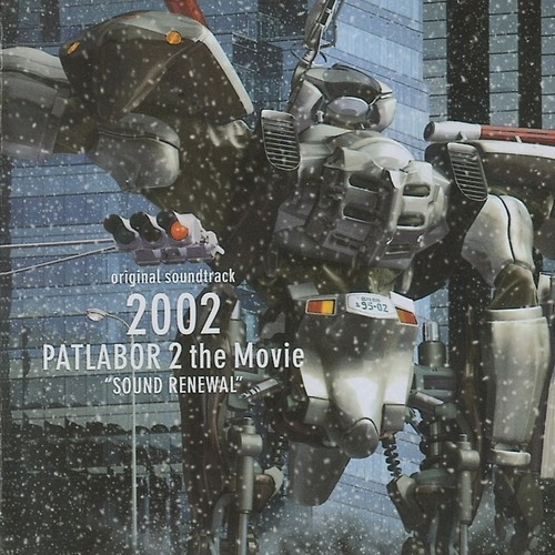 Kenji Kawai - Theme of PATLABOR 2 (2002 VERSION)