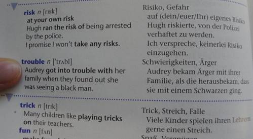 English text book from Germany (circa 1990)