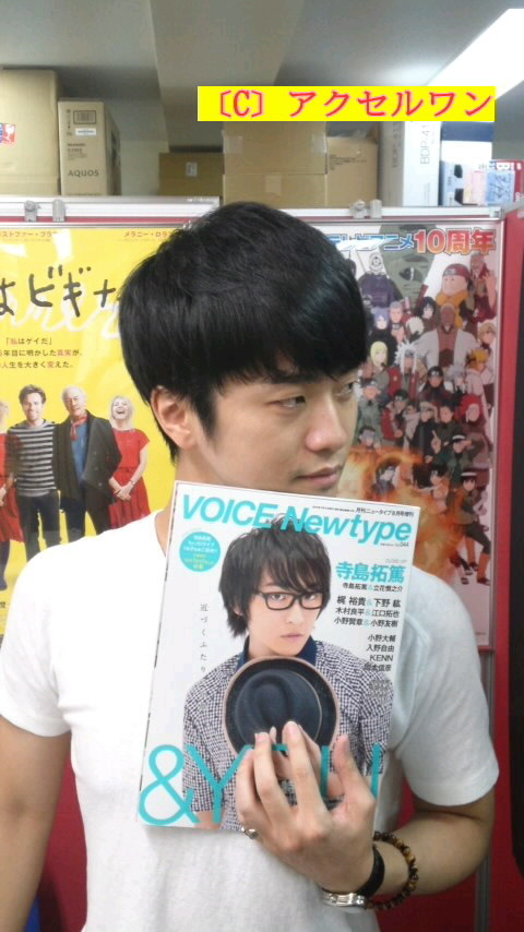 brenbanana:  Junjun with Terashii on the cover of voice newtype! <3Source : Axl one staff blog
