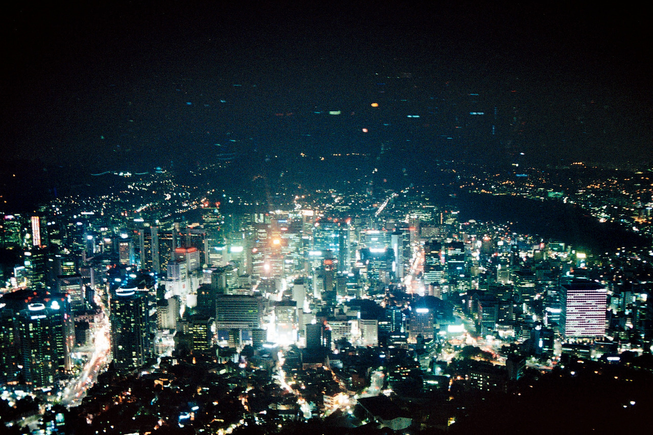 View from the Seoul Tower