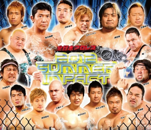 [All Japan News] It has been a pretty slow news week with the G1 CLIMAX going on, but All Japan announced some additions to their upcoming events in August. Announced are the inclusion of Jimmy Yang returning to All Japan, Tsuyoshi Kikuchi to the 8/24 show, and ZERO1's KAMIKAZE will be competing on the show on 8/25. I have also updated the All Japan event cards for the upcoming shows this month, which are scheduled to begin on August 12th. This tour will be a build up to the big show on 8/26 when Jun Akiyama defends the Triple Crown against Masakatsu Funaki. Check out the link below to see what is scheduled.http://www.puroresuspirit.com/2012/06/23/all-japan-event-cards-for-july-and-august-2012/