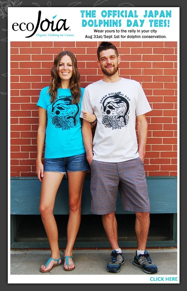 Save Japan Dolphins Day shirts are in! You can get them at the EcoJoia shop.