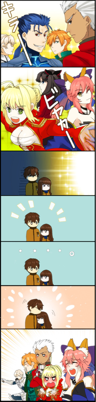 Umm…never thought about this Fate Extra couple before XD