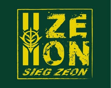 Support the cause. Join the Zeon army here. I want to see armies of zeon supporters :D