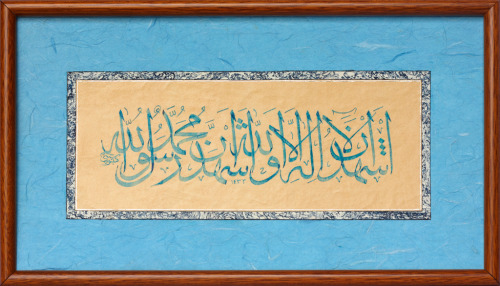 "ShahadaInk and ebru on ahar paper20.5 x 35.5 cm Calligraphy by Citi Yousoff CODE# OWI 008  *** ""I bear witness that there is no God but Allah, I bear witness that Muhammad is the messenger""The Shahada is a declaration of belief in the oneness of God and that Muhammad is the Prophet."