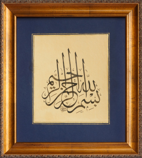 Basmallah in thuluth script Ink and gold on ahar paper 38 x 33.5 cm Calligraphy by Citi Yousoff.CODE# OWI 005