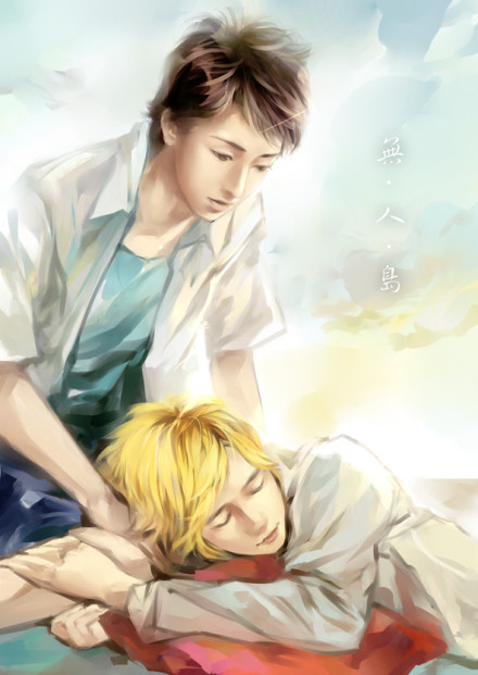 kyraensui:  SO GORGEOUS! Ohmiya fanart. Based from their HnA share house with MMA reference. [from what I can decipher from her idea description.] credit: tianzhenlan@weibo  Why is this so perfect *u*