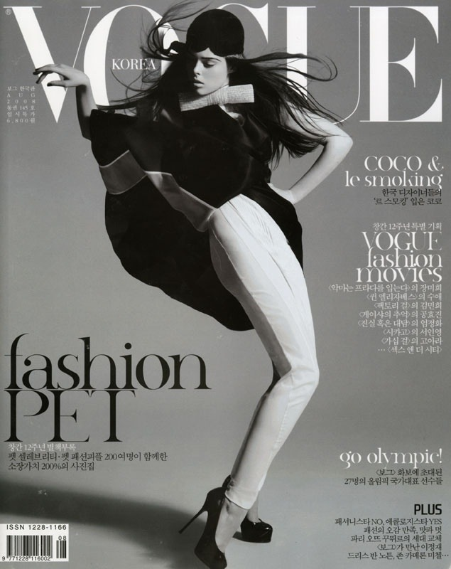 pretaportre:  Fashion flashback: Coco Rocha for Vogue Korea August 2008.