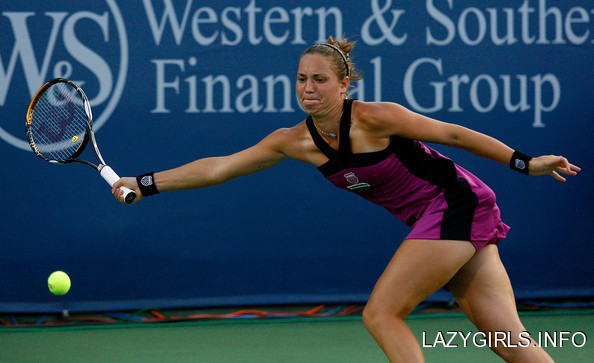Kateryna Bondarenko Western Southern Financial Group Women Open via lazygirls.info