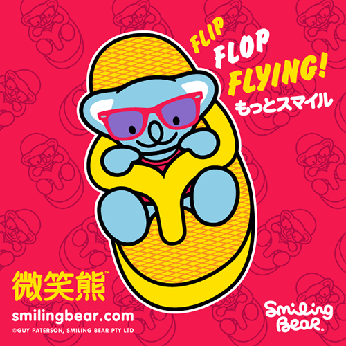 smilingbear:  Flip Flop Flying! It's a major way of life in Australia…http://bit.ly/SB_FFFly
