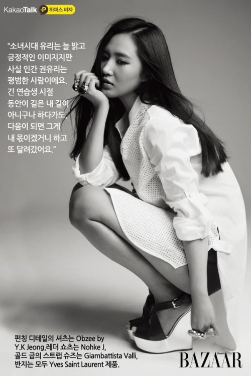 Harper's Bazaar Korea Title: The Flying Girl Model: SNSD's Yuri July 2012