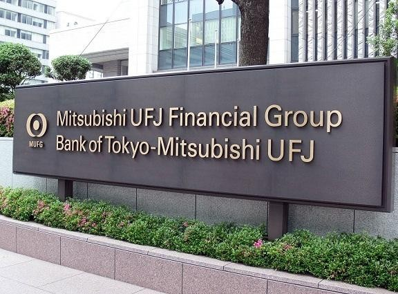 LIBOR FIXING SCANDAL: Third trader suspended from the Bank of Tokyo-Mitsubishi UFJ (BTMU).