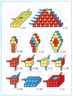 Scan from an Estonian maths book. Found at Present&Correct.