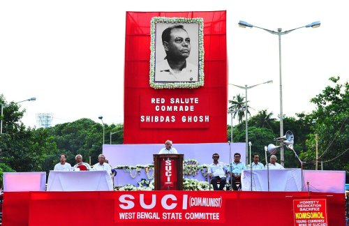 Kolkata, West Bengal, India: Rally to commemorate the 36th anniversary of the death of Comrade Shibdas Ghosh, founder of the Socialist Unity Centre of India (Communist) - SUCI (C), August 5, 2012. Photo by Amitava Chatterjee
