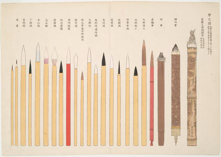 "nypl:  Colored woodcut, ""An illustration of writing brushes."" (Kokushi Daijiten, 1868)  Love the delicate, fine lines and muted colors. Even though it's from 1868, it looks fairly contemporary. Reminds me of our upcoming calligraphy exhibition that showcases true masterworks."
