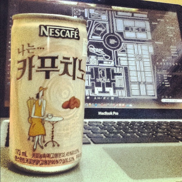 When coffee meet assigment. Perfect match!! (Taken with Instagram)