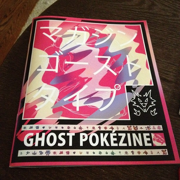 Ghost PokéZine's wicked cover. You can admire a much bigger, near final version of the cover here. This one-shot zine collects 28 illustrations of 28 Ghost Type Pokémon from 28 talented artists — you may remember Mare Odomo's adorable Gengar contribution. It was all funded by a number of kind souls through Kickstarter (still sad that I didn't get to throw cash at this campaign because I'm forever broke), and the man behind the project Jordan Rosenberg sent out the issues last week. Buy: Pokemon Black/White Version 2, Pokemon Conquest See also: Super Creepy Pokemon Hack