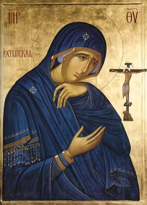 St. Mary the Theotokos, pray for me a sinner.
