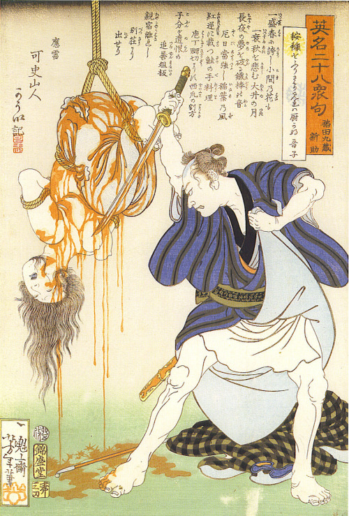Murder of Ohagi by Saisaburô. Twenty - eight famous murders with verse, Tsukioka Yoshitoshi, 1867