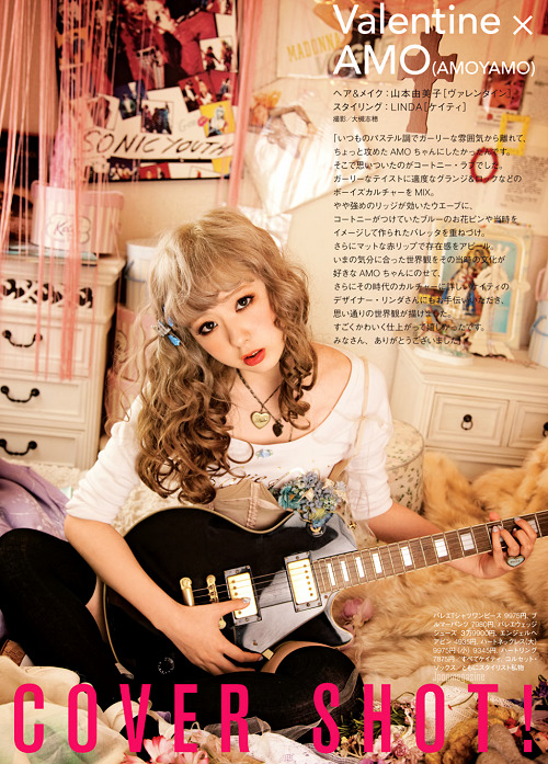 jpopmagazine:  AMO in CHOKiCHOKi girls Vol.27 / September 2012