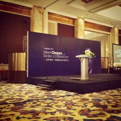 Early at the Deepak conference (Taken with Instagram at 香格里拉大酒店 | Shangri-La Hotel)