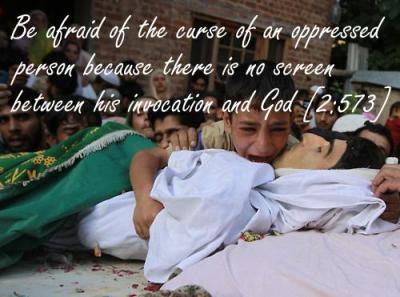 letssharestories:  Be afraid of the curse of an oppressed person because there is no screen between his invocation and God [Bukhari 2:573]
