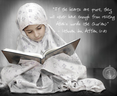 """If the hearts are pure, they will never have enough from reciting Allah's words (the Qur'an).""  — Uthman ibn Affan (رضي الله عنه)"
