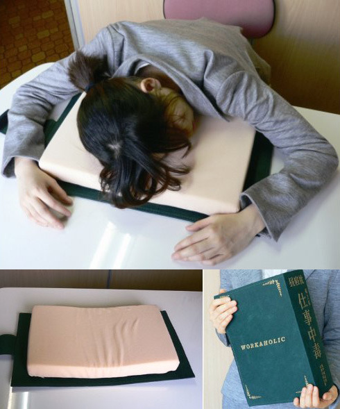 Pillow in a book for your office bookshelf. Disco naps at work FTW! via untitled-mag