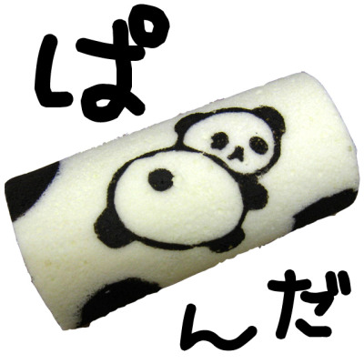 Panda Roll Cake! Eat it from its cute butt <3 Available for purchase online within Japan.