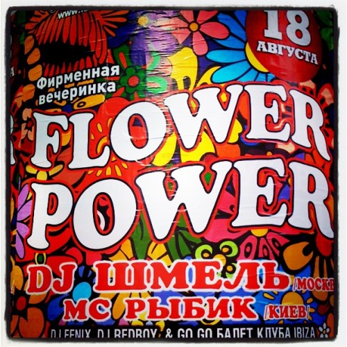 #flowerpower (Taken with Instagram at Ул.Пушкинская)