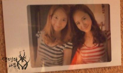 im-yoon-ah-gg:  S.M.ART Exhibition Polaroid Picts