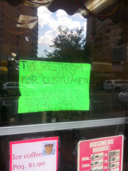 Restroom for costumers. Flushing, NY.