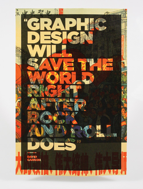 """Graphic design will save the world right after rock and roll does"" by Brain Banton"