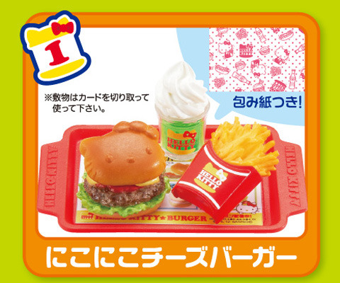 Hello Kitty Hamburger Shop Re-Ment Collection This collection of eight has a release date of September 10, 2012