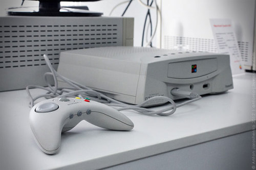 (via Apple Bandai Pippin: Apple's early venture into game consoles | Doobybrain.com)