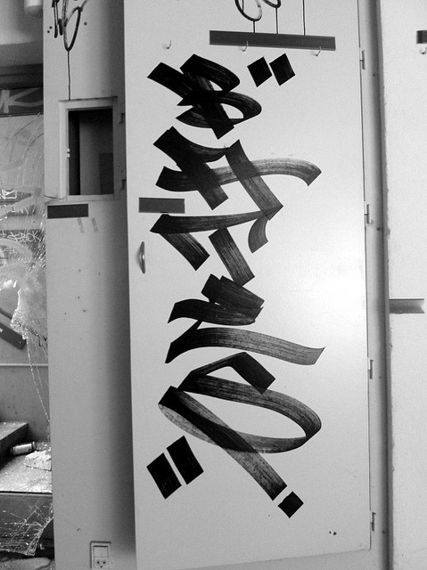 where-the-wild-vandals-are:  BATES | Handstyle tags. by Ironlak on Flickr.